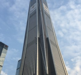 Ping An Financial Center, set to be the 4th tallest building in 2016